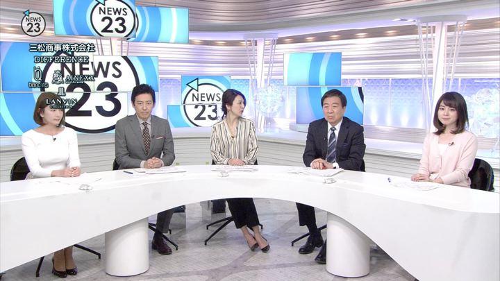 2019年02月04日皆川玲奈の画像09枚目