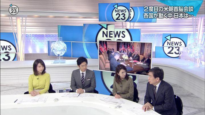 2019年02月06日皆川玲奈の画像03枚目