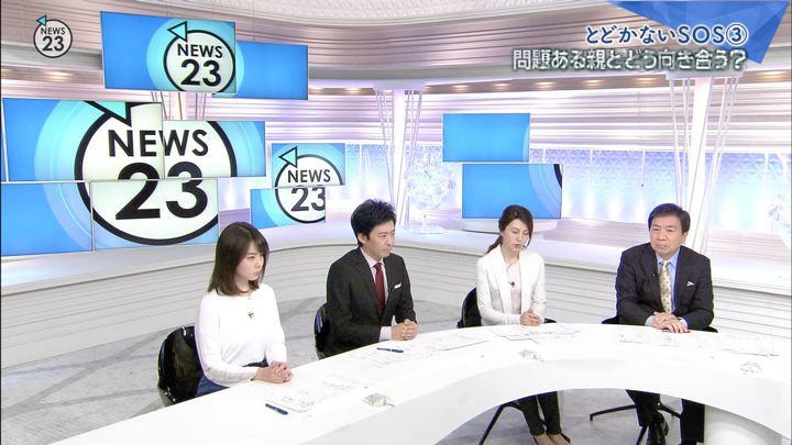 2019年02月11日皆川玲奈の画像04枚目