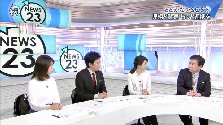 2019年02月11日皆川玲奈の画像05枚目