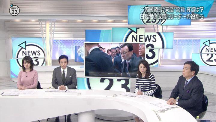 2019年02月13日皆川玲奈の画像02枚目