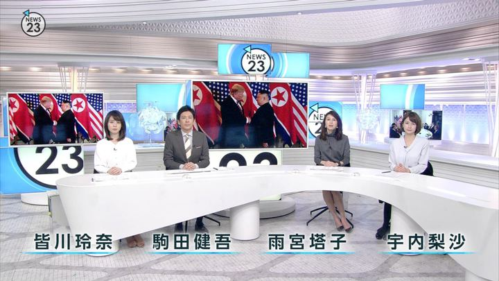 2019年02月27日皆川玲奈の画像01枚目