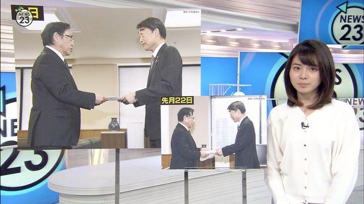 2019年02月27日皆川玲奈の画像02枚目
