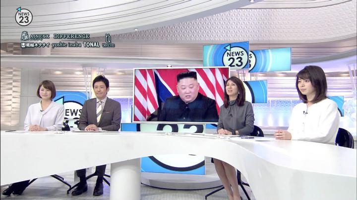 2019年02月27日皆川玲奈の画像06枚目