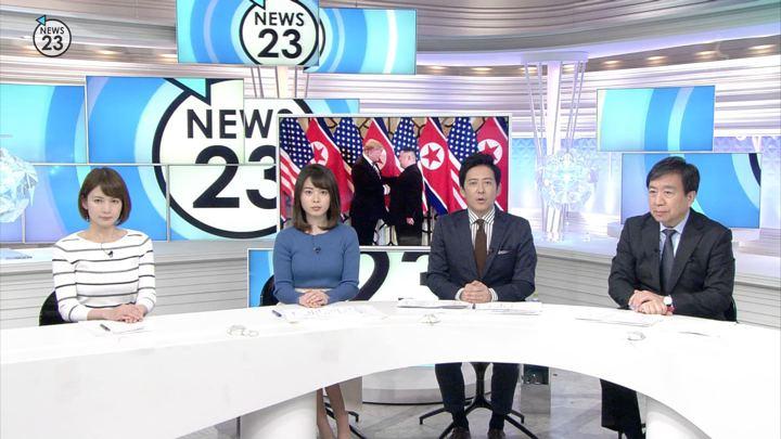 2019年03月01日皆川玲奈の画像01枚目