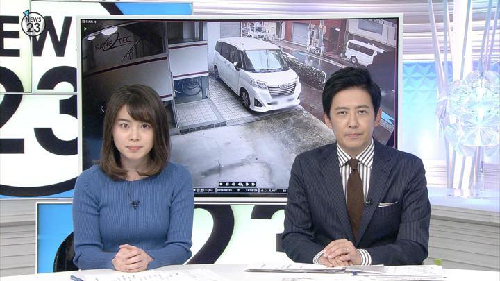 2019年03月01日皆川玲奈の画像03枚目