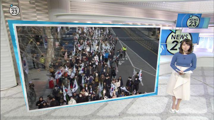 2019年03月01日皆川玲奈の画像05枚目