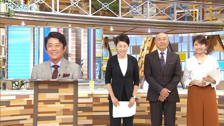 2018年10月12日三田友梨佳の画像01枚目