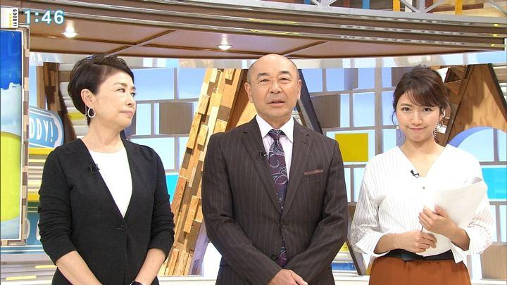 2018年10月12日三田友梨佳の画像03枚目