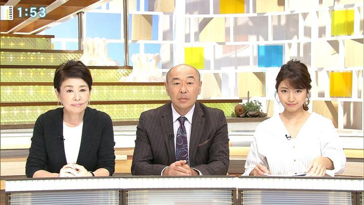 2018年10月12日三田友梨佳の画像05枚目