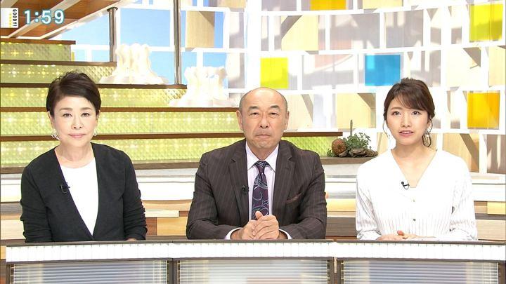 2018年10月12日三田友梨佳の画像08枚目