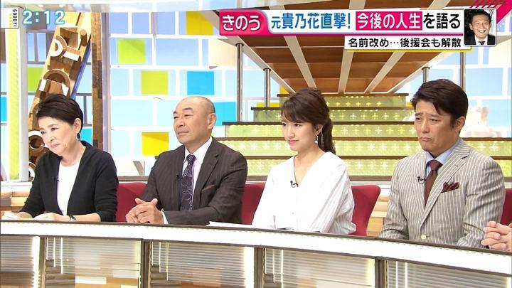 2018年10月12日三田友梨佳の画像09枚目