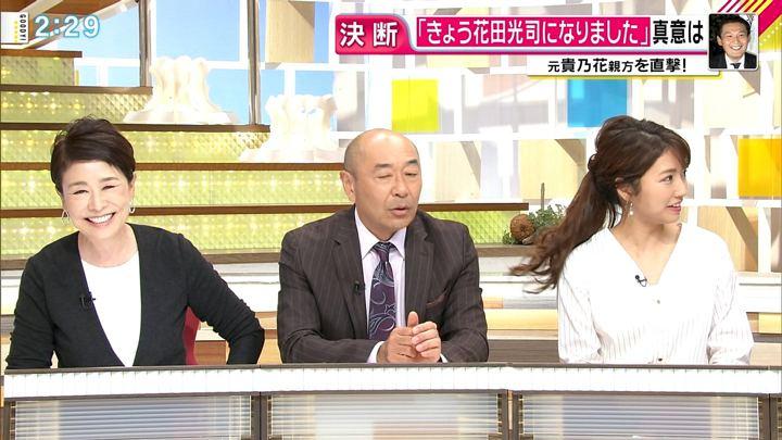 2018年10月12日三田友梨佳の画像11枚目
