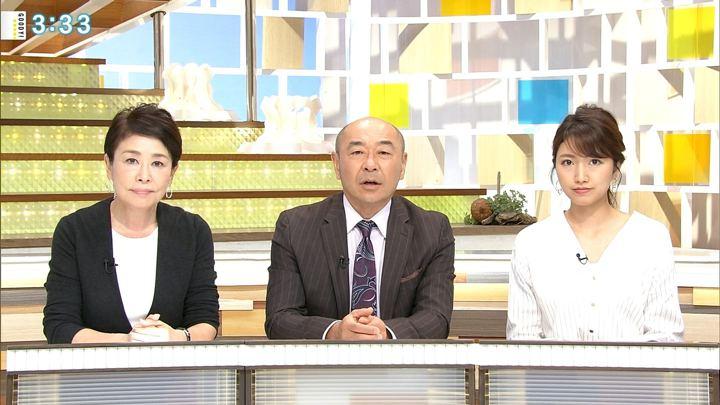 2018年10月12日三田友梨佳の画像14枚目