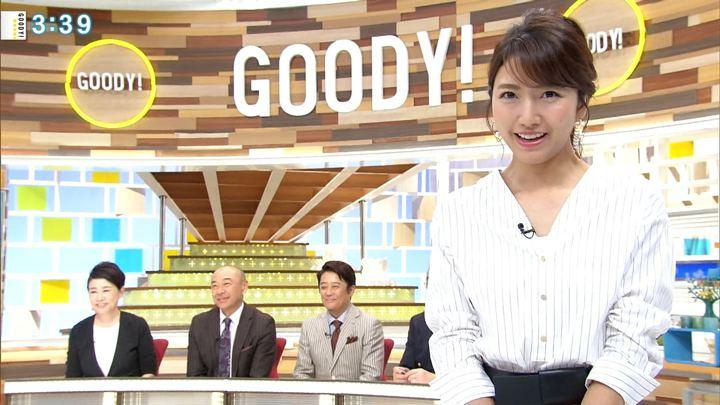 2018年10月12日三田友梨佳の画像15枚目