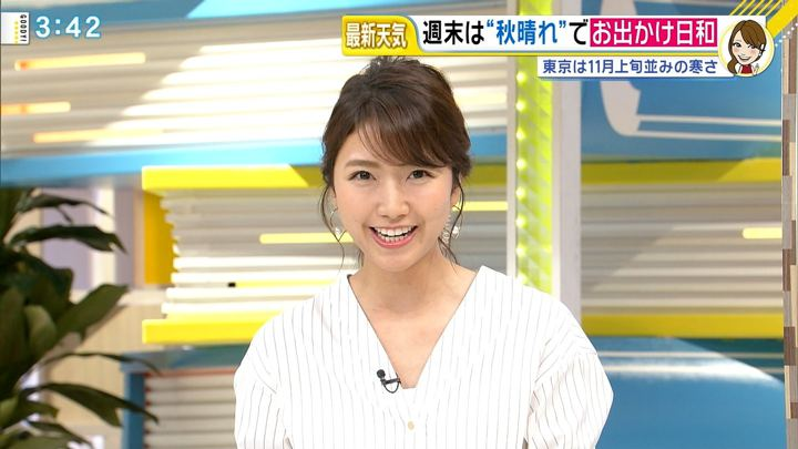 2018年10月12日三田友梨佳の画像20枚目