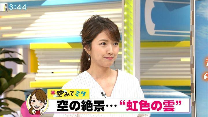 2018年10月12日三田友梨佳の画像25枚目