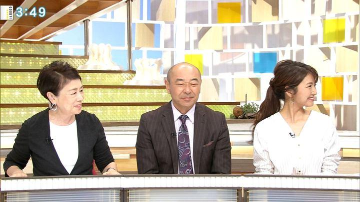 2018年10月12日三田友梨佳の画像26枚目