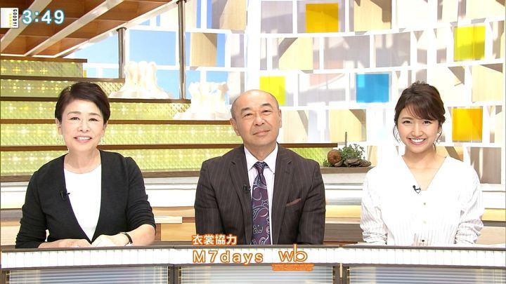 2018年10月12日三田友梨佳の画像27枚目