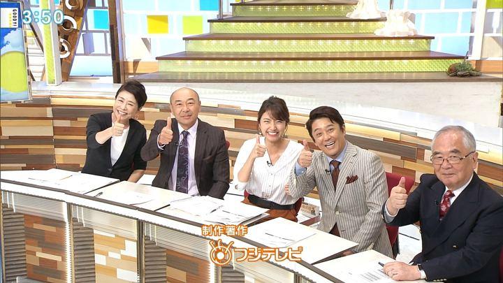 2018年10月12日三田友梨佳の画像29枚目