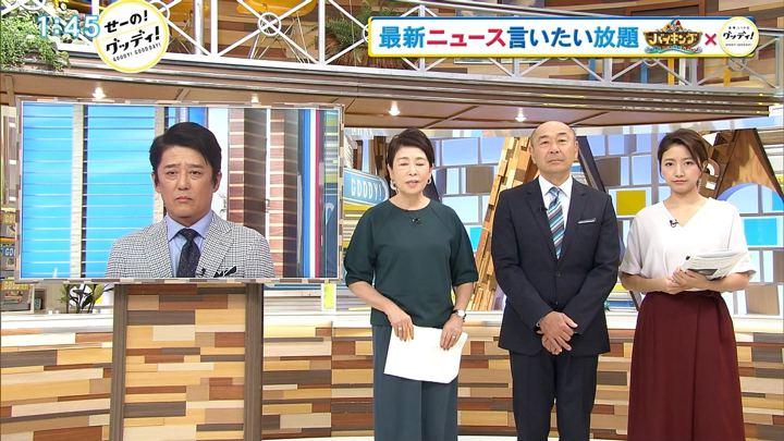 2018年10月15日三田友梨佳の画像02枚目
