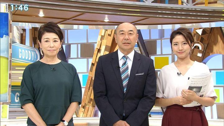 2018年10月15日三田友梨佳の画像03枚目