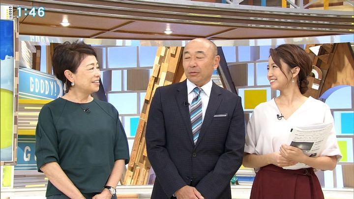 2018年10月15日三田友梨佳の画像04枚目