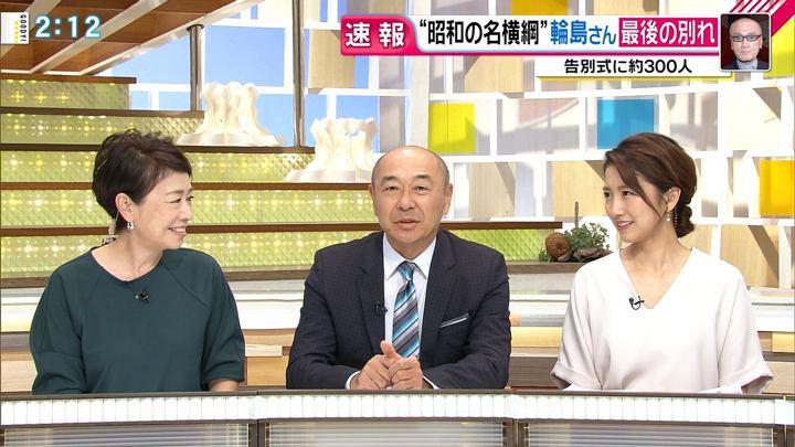 2018年10月15日三田友梨佳の画像06枚目
