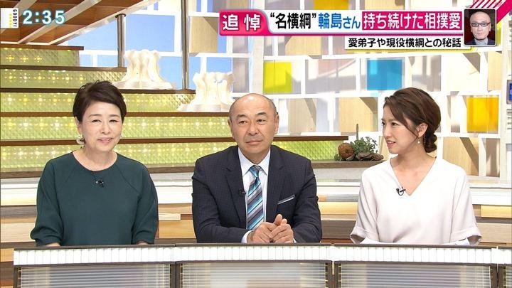 2018年10月15日三田友梨佳の画像08枚目