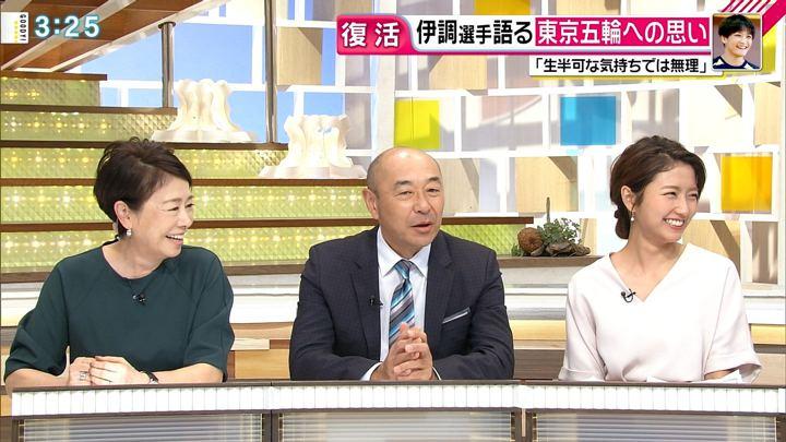 2018年10月15日三田友梨佳の画像13枚目