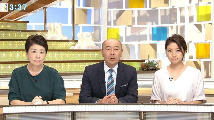 2018年10月15日三田友梨佳の画像14枚目