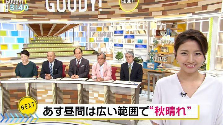 2018年10月15日三田友梨佳の画像15枚目