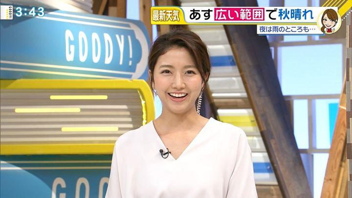 2018年10月15日三田友梨佳の画像16枚目