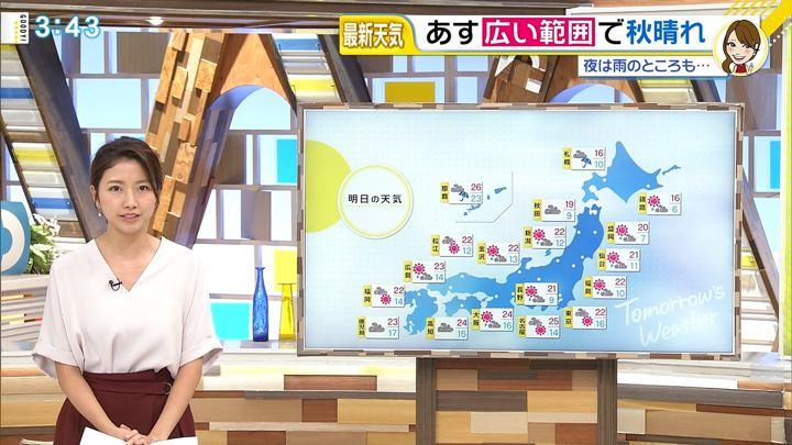 2018年10月15日三田友梨佳の画像19枚目