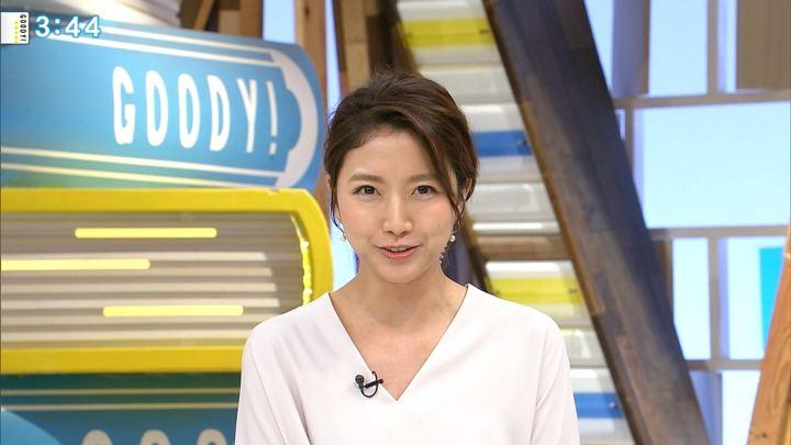 2018年10月15日三田友梨佳の画像21枚目