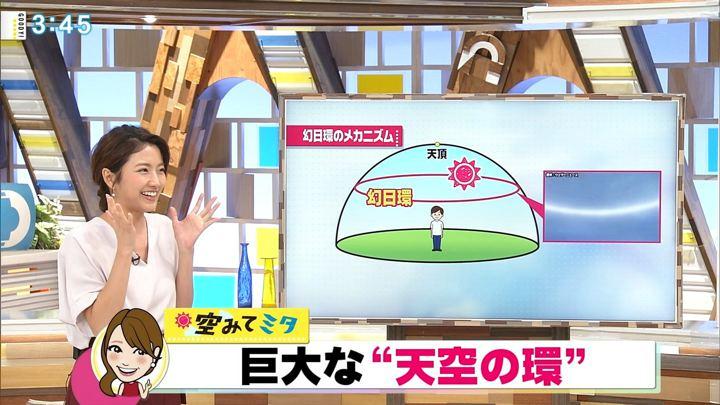 2018年10月15日三田友梨佳の画像25枚目