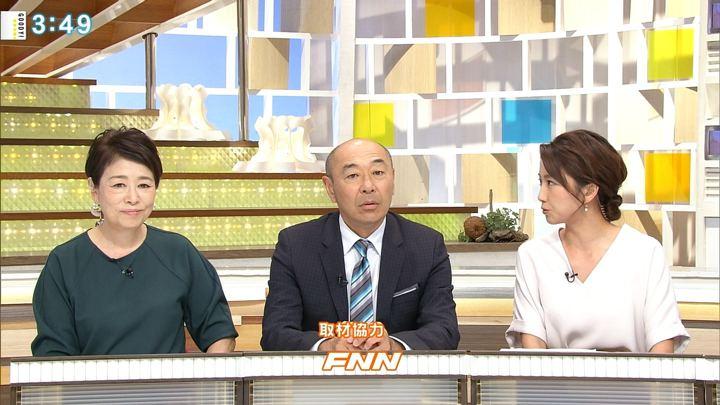 2018年10月15日三田友梨佳の画像28枚目