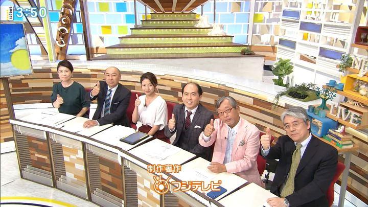 2018年10月15日三田友梨佳の画像30枚目