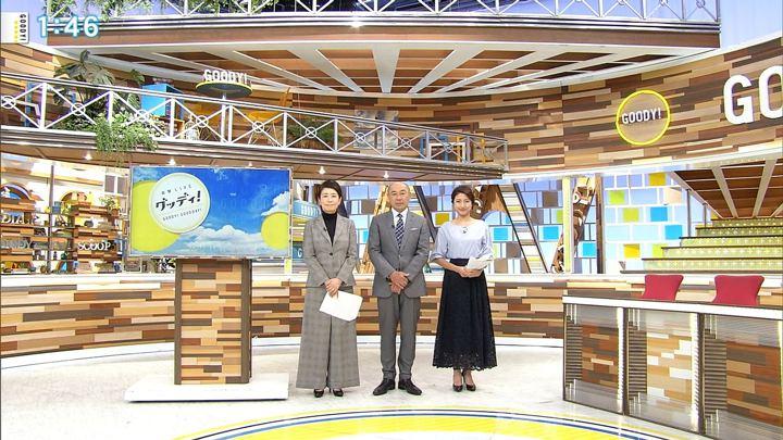 2018年10月16日三田友梨佳の画像02枚目