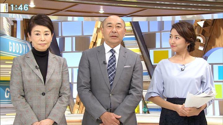 2018年10月16日三田友梨佳の画像04枚目