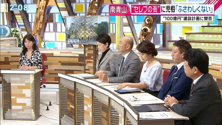 2018年10月16日三田友梨佳の画像06枚目