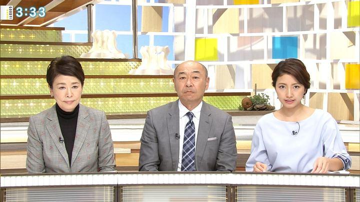 2018年10月16日三田友梨佳の画像12枚目