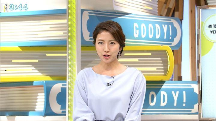 2018年10月16日三田友梨佳の画像22枚目