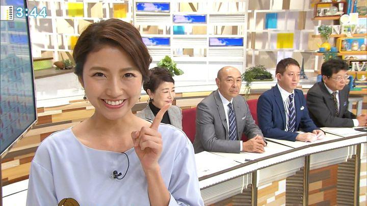 2018年10月16日三田友梨佳の画像25枚目