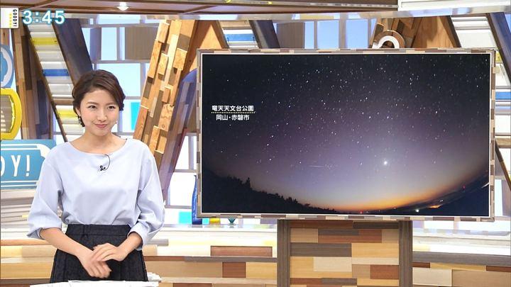 2018年10月16日三田友梨佳の画像30枚目