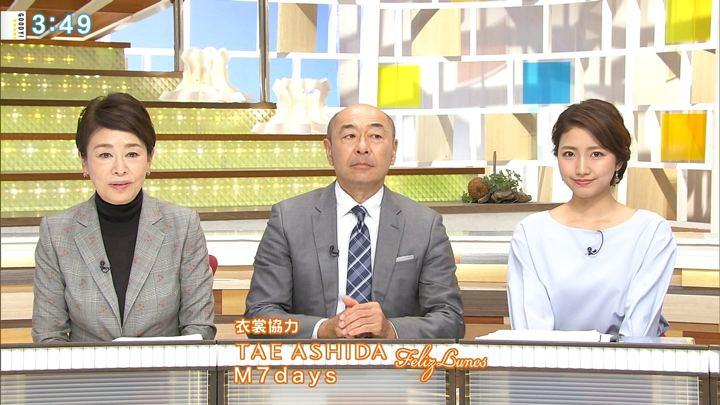2018年10月16日三田友梨佳の画像33枚目