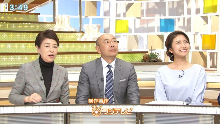 2018年10月16日三田友梨佳の画像34枚目