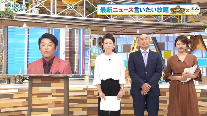 2018年10月17日三田友梨佳の画像01枚目