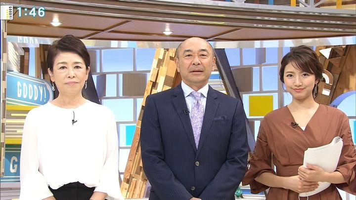 2018年10月17日三田友梨佳の画像03枚目