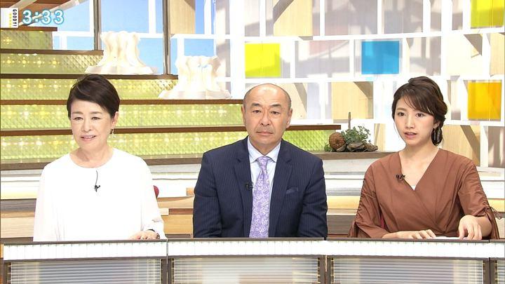 2018年10月17日三田友梨佳の画像11枚目